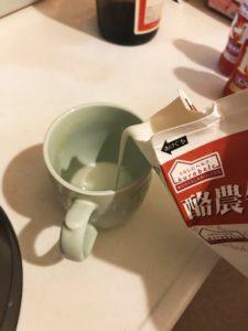 牛乳の取り出し